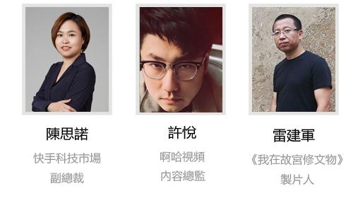 hk_c_679.jpg