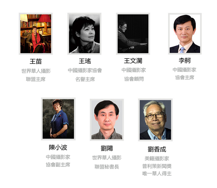 hk_c_图片评委最后.jpg