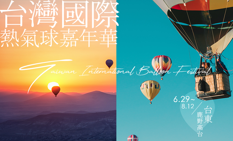 hk_c_balloon_version B _no logo.jpg