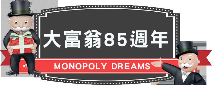hk_c_1584581212736077604.png