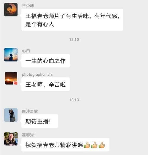 hk_c_微信图片_20200721102040.jpg