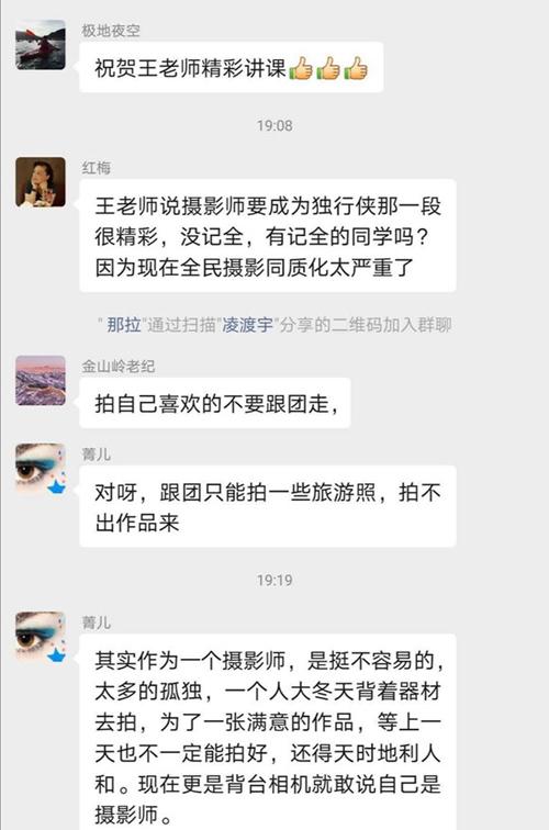 hk_c_微信图片_20200721102014.jpg