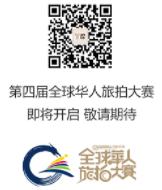 hk_c_微信圖片_20200929182546.png
