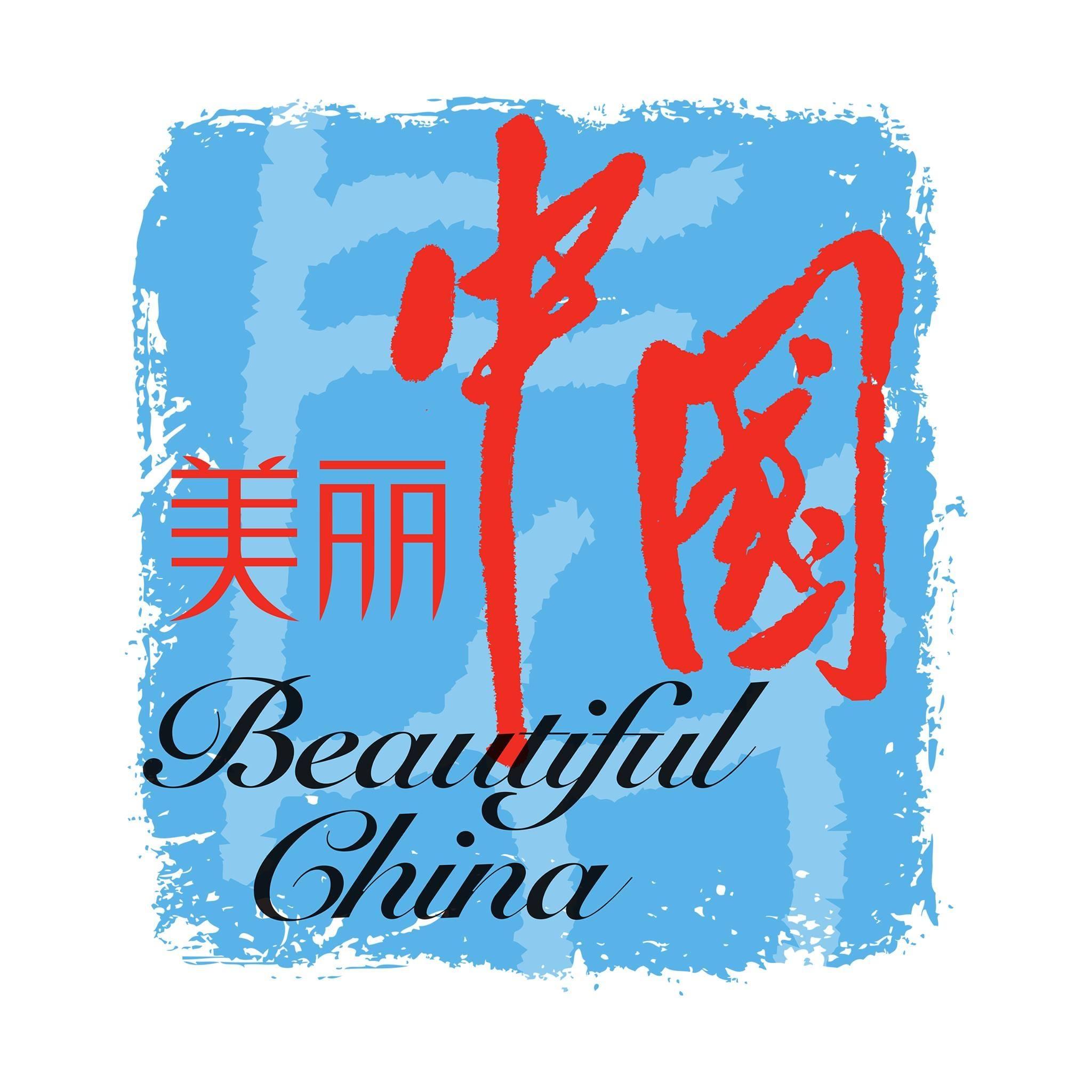 hk_c_1612255241421088766.jpg