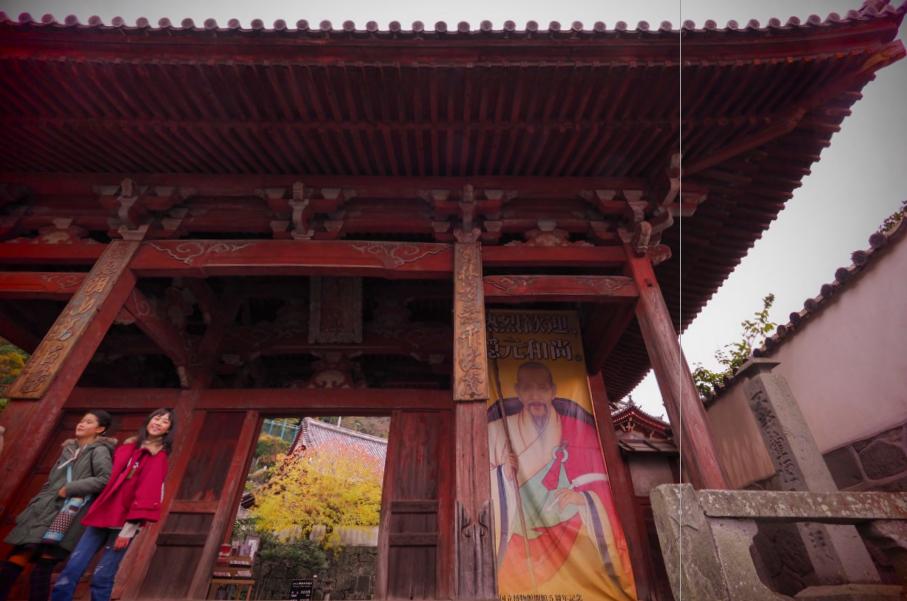 hk_c_興福寺正門,高懸着隱元和尚條幅 張風.png