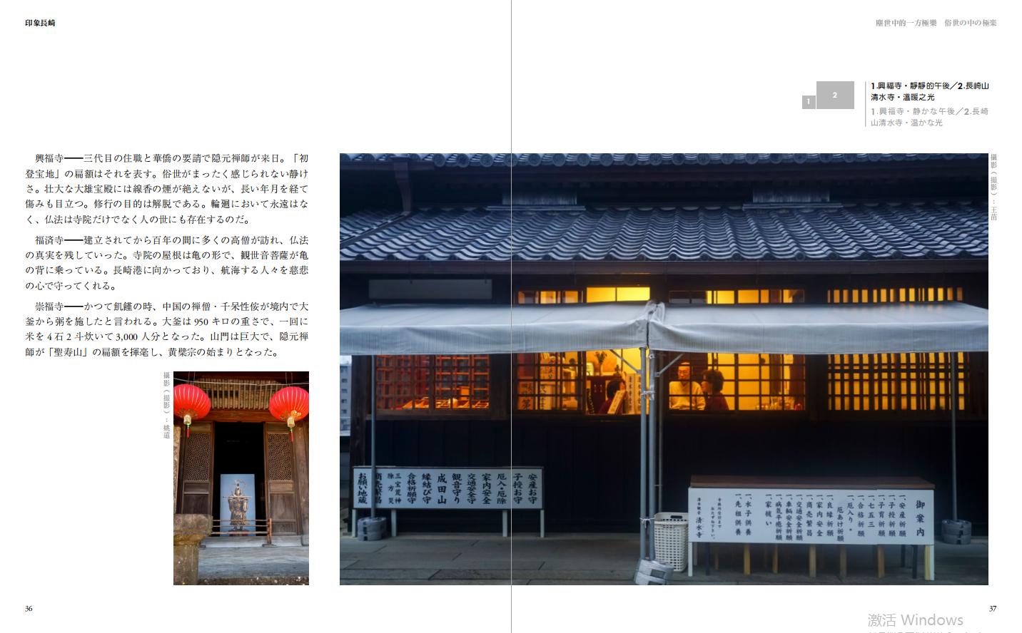 hk_c_QQ圖片20210204150201.png