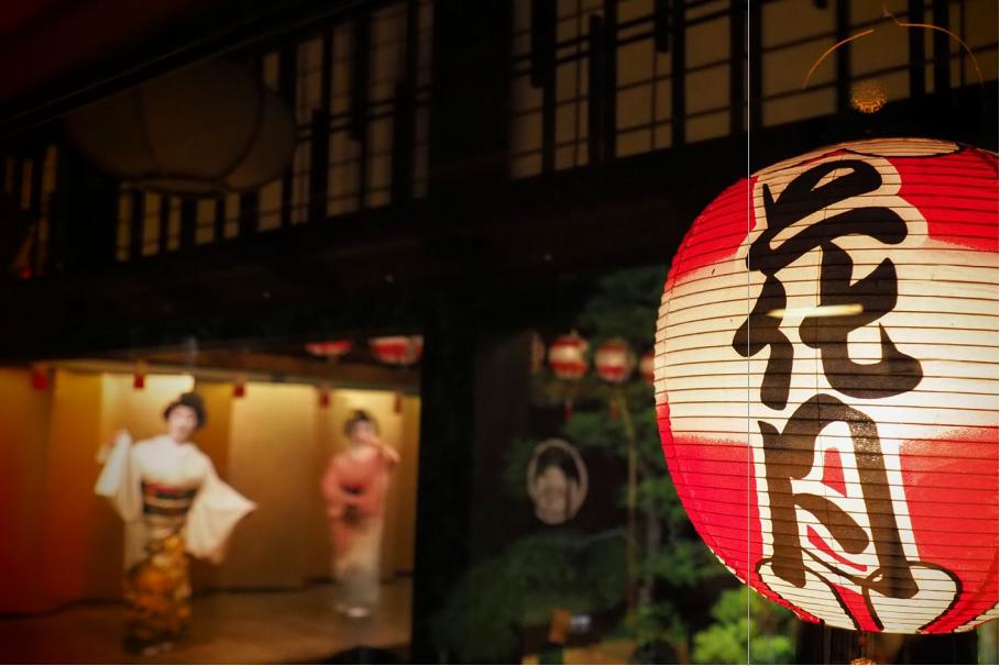 hk_c_17世紀的紅燈區演變為高級日式料理餐廳(史蹟料亭「花月」) 李舸.png