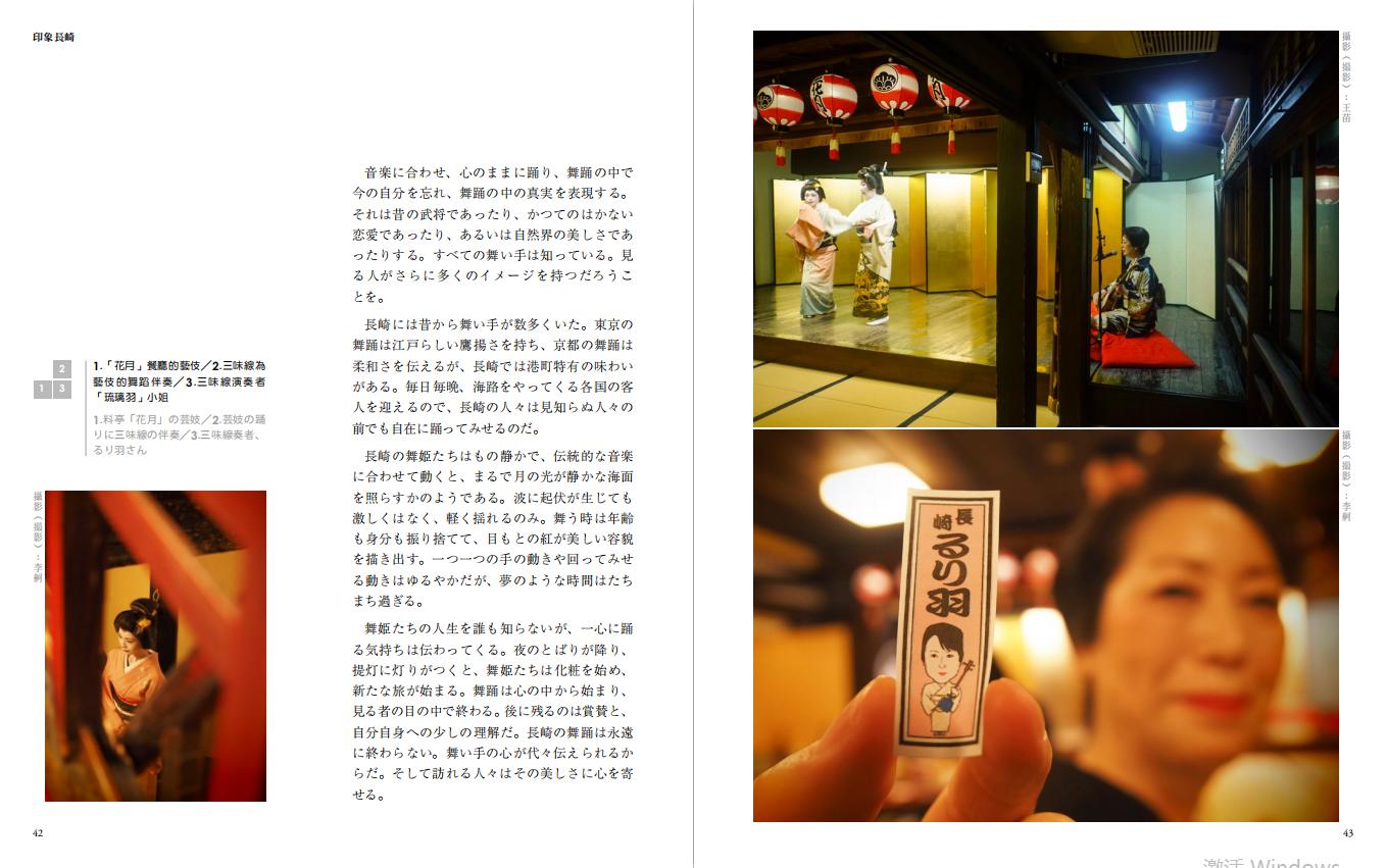 hk_c_QQ圖片20210204150541.png