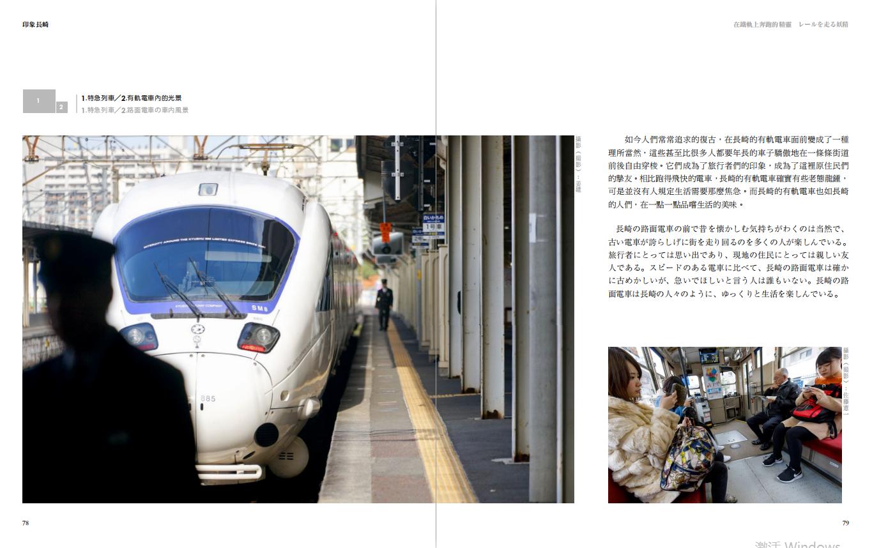 hk_c_QQ圖片20210204152706.png