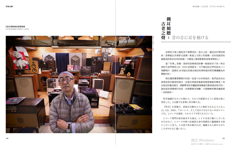 hk_c_張風.png