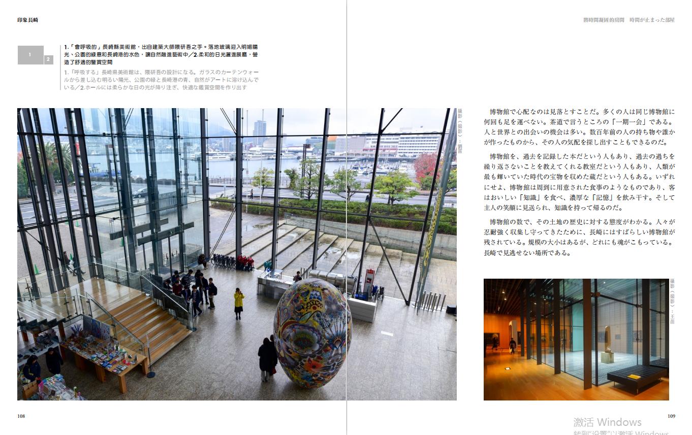 hk_c_QQ圖片20210204154214.png