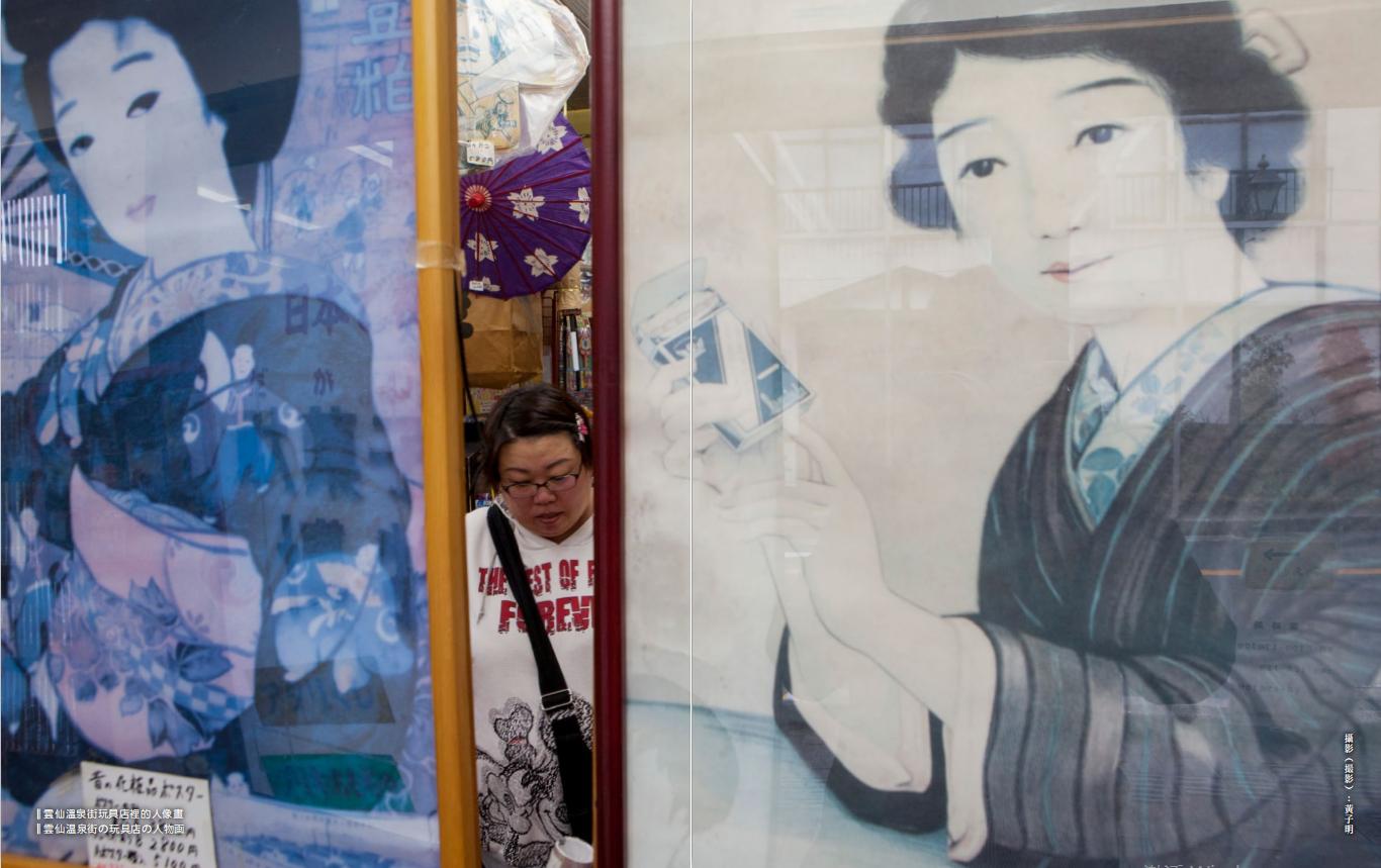 hk_c_雲仙溫泉街玩具店裡的人像畫 黃子明.png