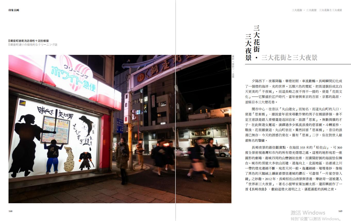 hk_c_QQ圖片20210204165814.png