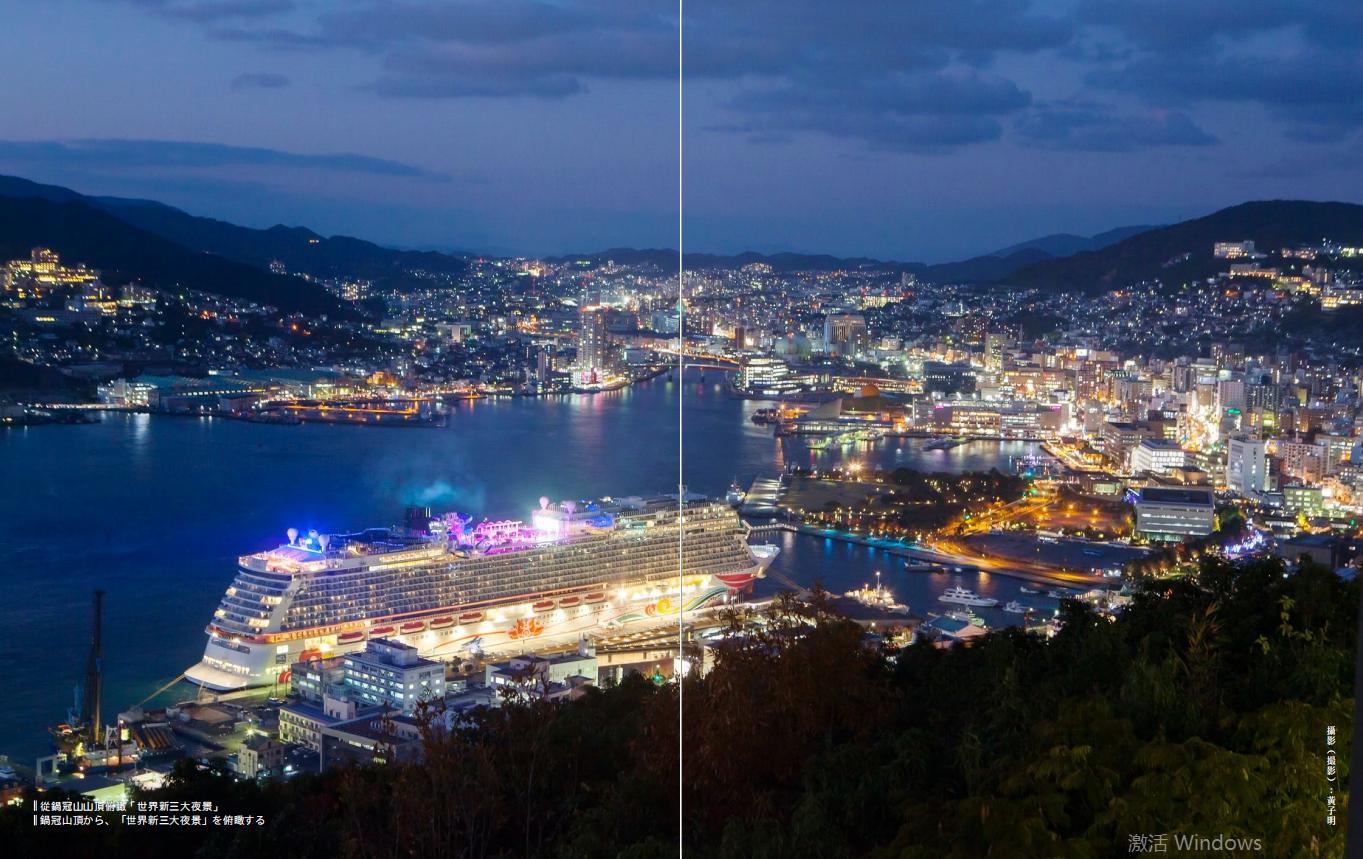 hk_c_從鍋冠山山頂俯瞰「世界新三大夜景」 黃子明.png