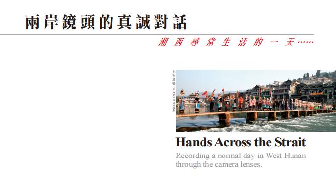 hk_c_QQ圖片20210205092335.png