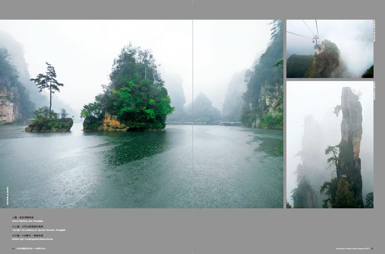 hk_c_QQ圖片20210205102312.png