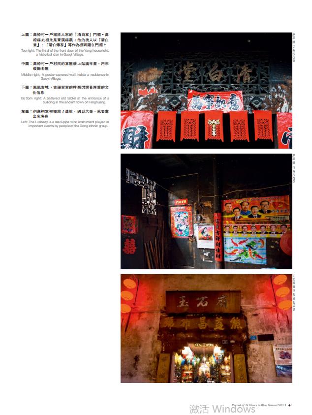 hk_c_4.png