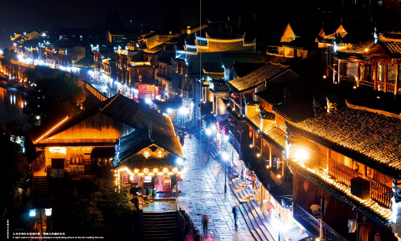 hk_c_古老和現在在這裡交融,構建出美麗的夜色.png