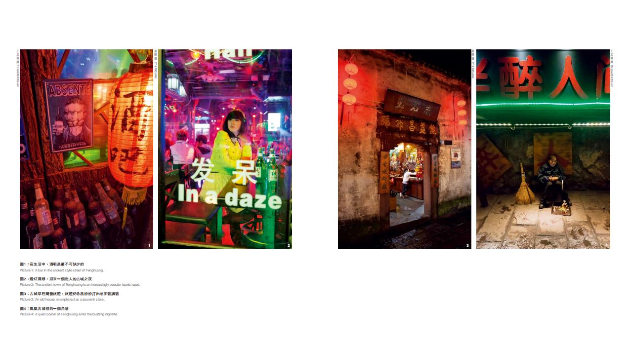hk_c_QQ圖片20210205150450.png