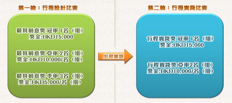 hk_c_index_18--800.jpg