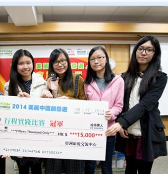 hk_c_微信圖片_20210207103349.jpg