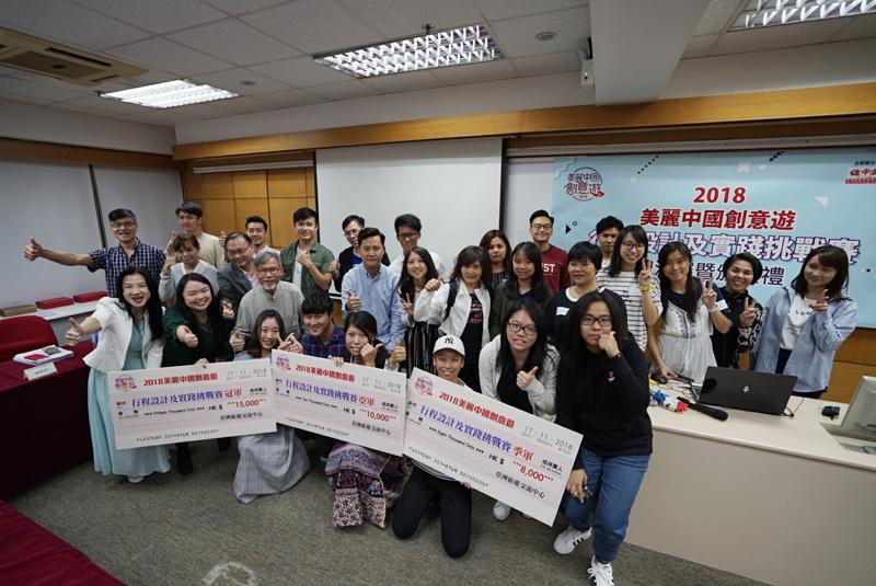 hk_c_2018-2.jpg