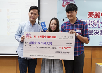 hk_c_2018-04.jpg